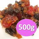 うめはら ミックスフルーツD 500g 【菓子材料・パン材料・オレンジピール・ドライフルーツ・シュトーレン・パネトーネ】