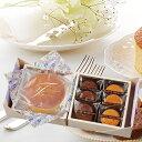 ブールミッシュ常温配送 焼き菓子ブライダル2段重ねカトレア《BR-CG(A)》ブライダル 内祝 出産祝い結婚祝い 引き出物 プレゼント ギフト