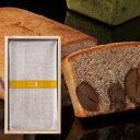 ブールミッシュ お歳暮 ギフト 送料無料パウンドケーキ(和栗)【桐箱入り】『常温配送・焼
