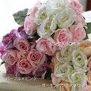 「12輪のバラを束ねたミニブーケ」【ウェディング】【送料無料】【あす楽 あす楽対応】