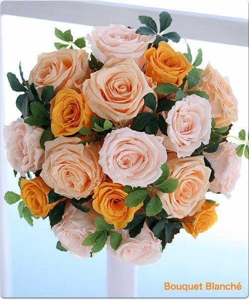 フレッシュオレンジのラウンドブーケ【ウェディングブーケ】【送料無料】 ほんのりピーチからオレンジの優しいグラデーション