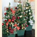 クリスマスツリー クリスマス ギフト 大人の クリスマスツリー 【送料無料】 05P03Dec16
