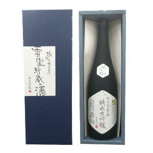 【越の誉】雪室貯蔵の酒 純米大吟醸の商品画像