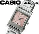 CASIO カシオ クオーツ レディース 腕時計 LTP-1...