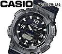 ショッピングチープカシオ CASIO カシオ クオーツ 腕時計 メンズ レディース AQ-S810W-1A4 おすすめ アナデジ タフソーラー チプカシ プレゼント アウトドア スポーツ