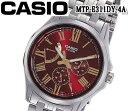 ショッピングチープカシオ CASIO カシオ クオーツ 腕時計 メンズ レディース アナログ MTP-E311DY-4A おすすめ ウォッチ ステンレス クォーツ チプカシ カレンダー 24時間インジケーター おすすめ プレゼント