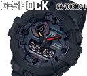 CASIO カシオ G-SHOCK Gショック ジーショック GA-700BMC-1 メンズ 腕時計 新品 カジュアル アナログ デジタル ストップウォッチ アナデジ プレゼント ギフト ダイバー