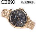 【送料無料】希少品 正規品 セイコー SEIKO クオーツ QUARTZ ステンレス ベルト メンズ 腕時計 ビジネス アンティーク sur282p1 人気 モデル ゴールド ブラック