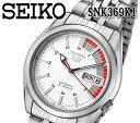 あす楽対応 送料無料 SEIKO セイコー5 セイコーファイブ 自動巻き 腕時計 SNK369K1 メンズ レディース ステンレス オートマティック ブラック 人気 おすすめ スケルトン バック