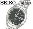 あす楽 送料無料 SEIKO セイコー5 セイコー 日本製 自動巻き 腕時計 snkl23j1 メンズ ステンレス オートマティック ネイビー ビジネス おすすめ 人気 ブランド プレゼント ギフト