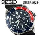 送料無料 セイコー SEIKO 5 ファイブ スポーツ 腕時計 メンズ 日本製モデル snzf15j2 自動巻 ネイビー×レッド ペプシ ブラックダイアル ウレタンベルト 100m防水ダイバーズモデル