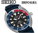 送料無料 セイコー SEIKO メンズ 腕時計 srpc41k1 自動巻き プロスペックス オートマチック 並行輸入 PROSPEX PADIコレクション ミニタ..