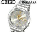 送料無料 楽天 最安値 SEIKO セイコー5 セイコーファイブ 自動巻き 腕時計 snkl19k1 メンズ ステンレス オートマティック ネイビー ビジネス おすすめ 人気 ブランド プレゼント ギフト