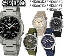 【新品正規品】【送料無料】セイコー5 SEIKO5 メンズ ミリタリー 腕時計 逆輸入セイコー 自動巻き ベージュ メッシュベルト 1年保証 メンズ 腕時計 男性用 seiko5 日本未発売 SNK803K2SNK805K2SNK807K2SNK809K1SNK809K2