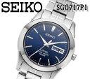 あす楽【新品】SEIKO/Quartz【セイコー/クォーツ】メンズ腕時計 SGG717P1 サファイアクリスタルガラス 10気圧防水 デイデイト ビジネス カジュアル ギフト