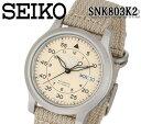 あす楽対応 送料無料 最安 SEIKO セイコー5 セイコーファイブ 自動巻き 腕時計 SNK803K2 メンズ レディース ナイロン オートマティック 人気 おすすめ スケルトン バック