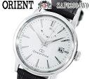 【あす楽】【送料無料】 オリエントスター 腕時計 メンズ ORIENT STAR SAF02004W...