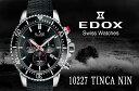 【新品】【送料無料】[エドックス]EDOX 腕時計 クロノラ...