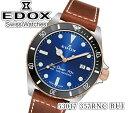 【新品】【送料無料】[エドックス]EDOX 腕時計 スカイダイバー70s メンズ ダイバー 53017 357RNC BUI クォーツ カレンダー 300m防水 レザー ベルト【正規輸入品】
