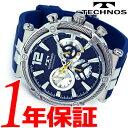 【あす楽】【送料無料】 テクノス TECHNOS メンズ 腕時計 CHRONOGRAPH クロノグラフ T8B13SN オートマチック 機械式 シルバー ステンレスケース ネイビーブルー ラバーベルト バーインデックス 3針 青 藍色 銀