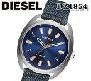 あす楽 送料無料 DIESEL ディーゼル dz1854 FASTBACK ファストバック 46mm メンズ 腕時計 5気圧アナログ クォーツ デニムベルト 人気 ブランド おすすめ アウトドア ブルー