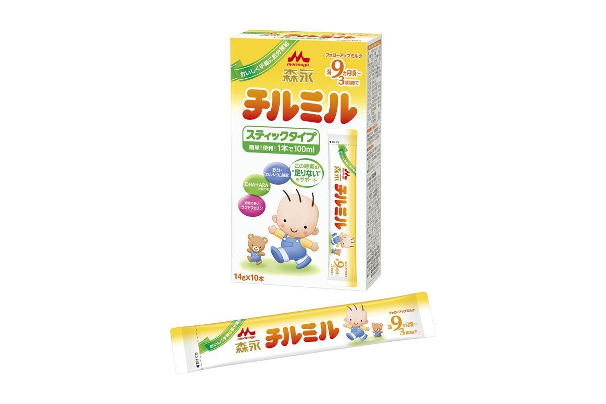 森永チルミルスティックタイプ10本×20箱/ケース賞味期限15年のフォローアップミルク。赤ちゃんのミ