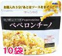Satake-p-10