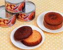 製造日より3年保存非常食パンの缶詰マフィンタイプトクスイ【賞味期限2012年3月迄】
