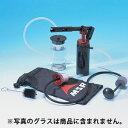 携帯浄水器MSRスウィートウォーターマイクロフィルター...