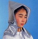 学童用防災頭巾