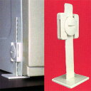 RoomClip商品情報 - 家具転倒防止ベルトリンクストッパーT型LS-484(4本組)