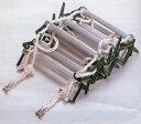 避難梯子オリール2(7025)【カラビナフック式】3階用ロング