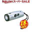 【off数量限定特価】LEDパームラジオライト 4505(防...