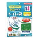 簡易トイレ袋 ベンリー袋R 3枚入 (3RBI-60/ケンユ...
