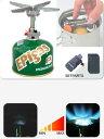 EPIgas REVO-3700 S-1028(防災グッズ/防災セット/キャンプ/コッヘル/ストーブ/バーナー/非常用持ち出し袋/アウトドア/EPIgas REVO-3700..