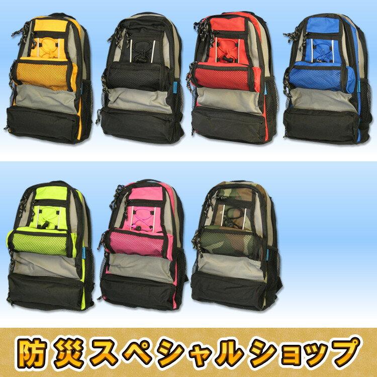 子供用 5ポケット多機能リュックサック(防災グッズ/防災セット/非常用持ち出し袋/非常用持…...:bousaiss:10002092