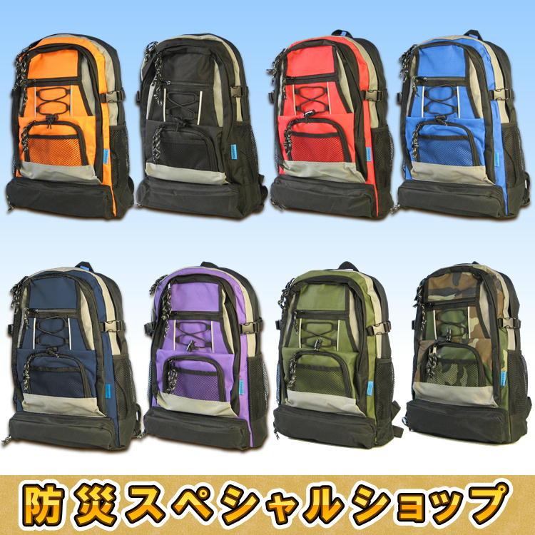 5ポケット多機能リュックサック(防災グッズ/防災セット/非常用持ち出し袋/非常用持出袋/避…...:bousaiss:10000023