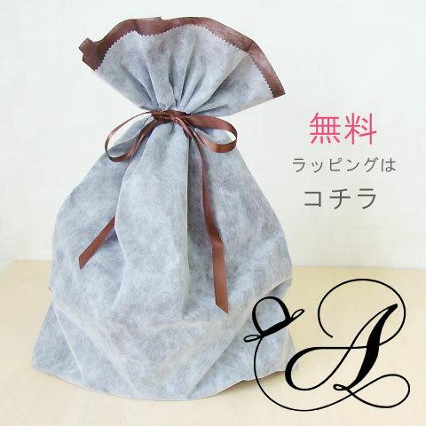 ギフトラッピング ほぼ無料(1円) 贈り物 包装 メッセージカード