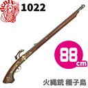 DENIX デニックス 1022 火縄銃 種子島 模造 復刻銃 モデルガン レプリカ 1600年