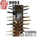 DENIX デニックス 9993 木製壁掛 104×17cm...