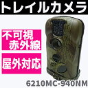 《ブラックフライデー》トレイルカメラ LTL-6210MC-...