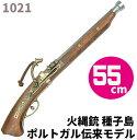 DENIX デニックス 1021 火縄銃 種子島 ポルトガル 伝来モデル 模造 復刻銃 モデルガン レプリカ 1543年