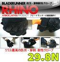 BLADE RUNNER ブレードランナー 防刃手袋 穿刺 耐性 グローブ ライノー 29.8N 防...