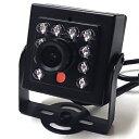 防犯グッズ カメラ 赤外線 48万画素 赤外線搭載小型カメラ ピンホールカメラ ITC-405HIR