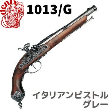 DENIX デニックス 1013/G イタリアンピストル グレー 1825年 復刻銃 モデルガン レプリカ