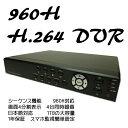 送料無料☆1000GB 960H対応 デジタルビデオレコーダー 4CH 1TB H.264 録画 防犯カメラ KT7604WD