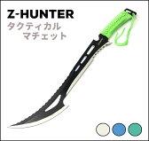 ナイフ アウトドア z-hunter z-ハンター ナイフ knife タクティカルマチェット 3色