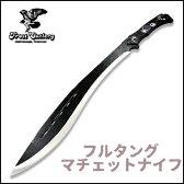 ナイフ アウトドア Frost フロスト ナイフ knife グリーンベレー・ボウイ フルタングマチェット ナイフ サバイバル