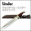 【送料無料】ナイフ アウトドア Linder リンダー ナイフ knife クロコダイルハンター ボウイナイフ ナイフ サバイバル
