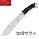ナイフ アウトドア UNITED ユナイテッド 本州ボウイ ナイフ knife ナイフ サバイバル